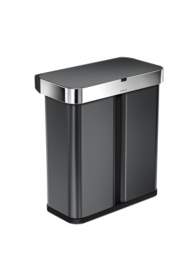 58L DUAL COMPARTMENT RECTANGULAR SENSOR BIN - VOICE / MOTION - BLACK