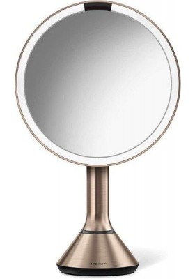 SIMPLE HUMAN - 20Cm Sensor Mirror - Touch Control Brightness