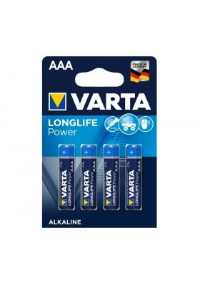 LONGLIFE POWER BATTERIES AAA 4 PACK (Hi-Energy)