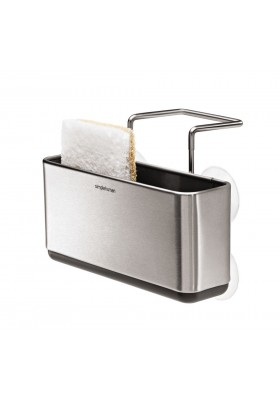 SLIM SINK CADDY - STAINLESS STEEL